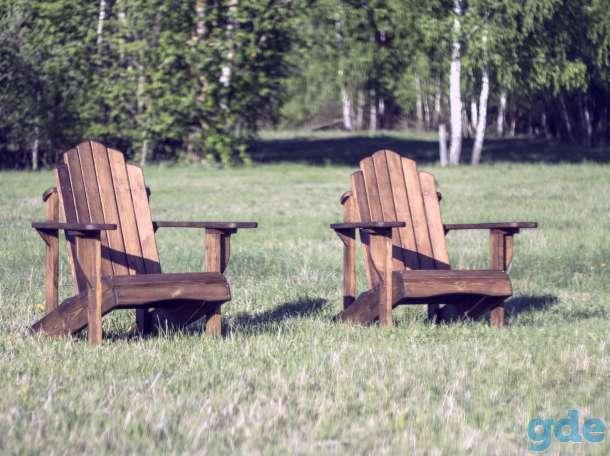 Кресло садовое Smart, фотография 3