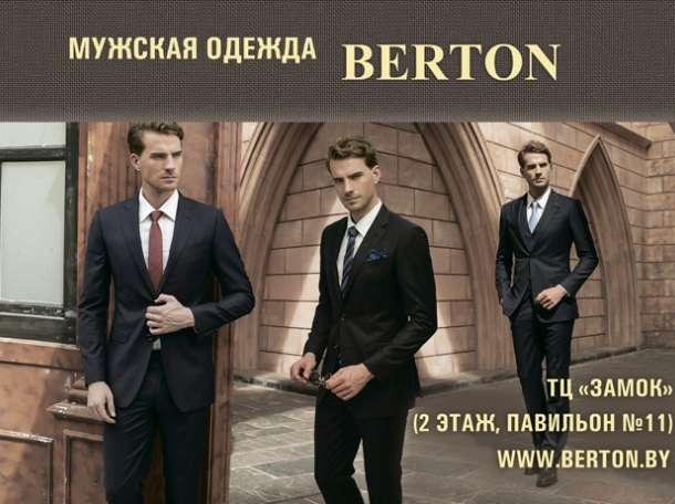 Мужская одежда Berton, фотография 1
