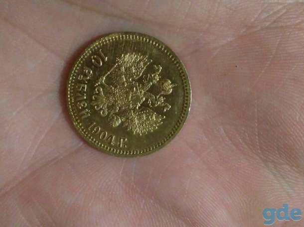 Продам монету 10 рублей золотая, фотография 2