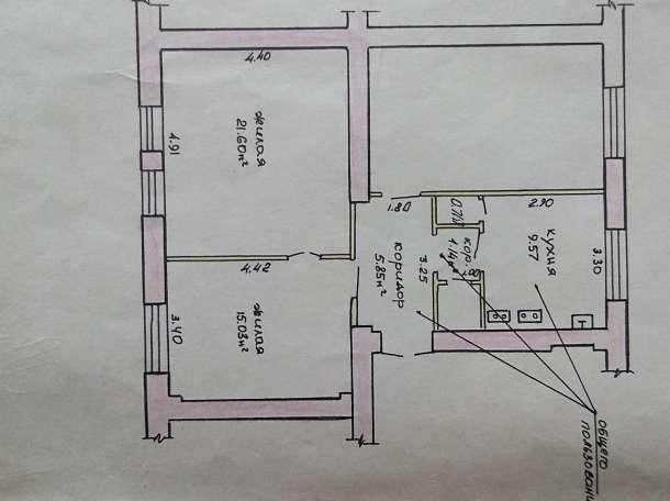 Продается две комнаты в трехкомнатной коммунальной квартире, фотография 1