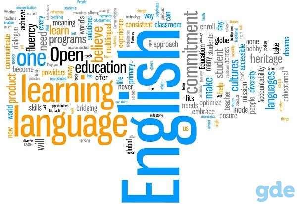 Английский язык, фотография 1