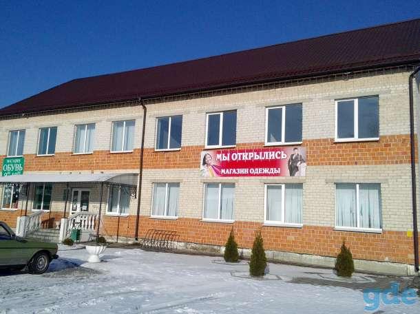 Продажа/аренда зданий, ул. Бохоново, 1А, фотография 2