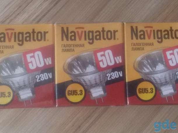 Галогенная лампа Navigator, 50Вт (2000ч), фотография 1