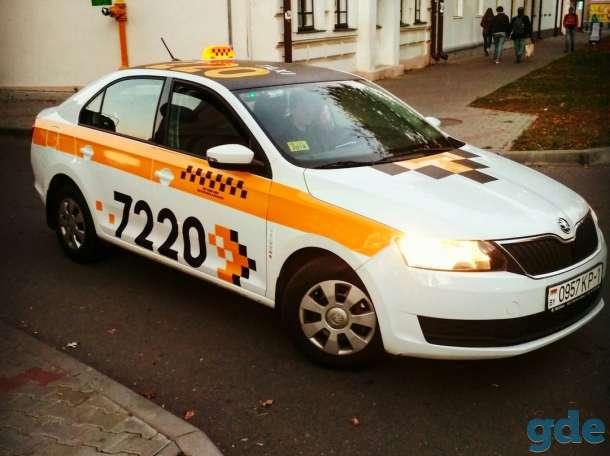 Пассажирские перевозки. Услуги такси 7220., фотография 1