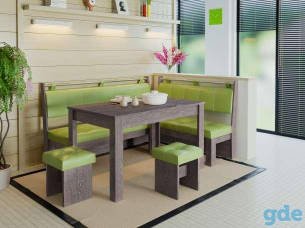 Цветные кухонные уголки.Комплект, фотография 1