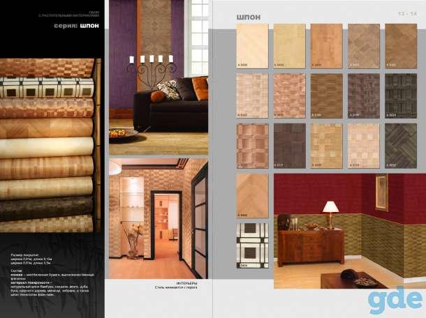 Фотосъёмка товаров, продукции, экстерьеров строений, фотография 5