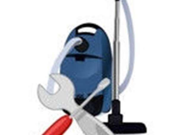 Прием в ремонт пылесосов, фотография 1