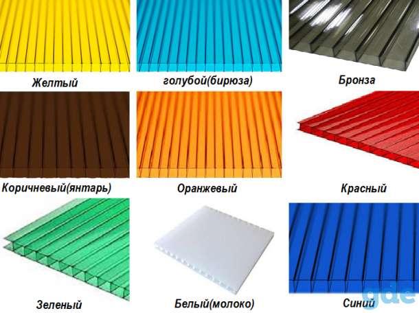Сотовый поликарбонат 3мм,4мм,6мм,8мм,10мм Прозрачный и цветной. Доставка по РБ!), фотография 4