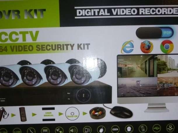 система видеонаблюдения готовый комплект на 4 камеры, фотография 1