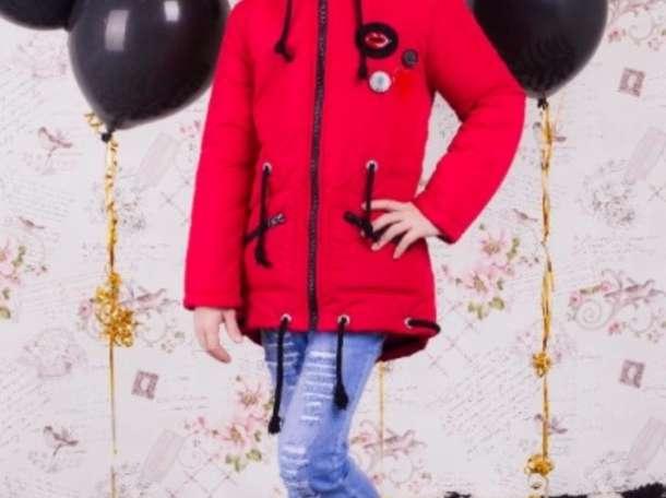 Детские куртки оптом., фотография 1