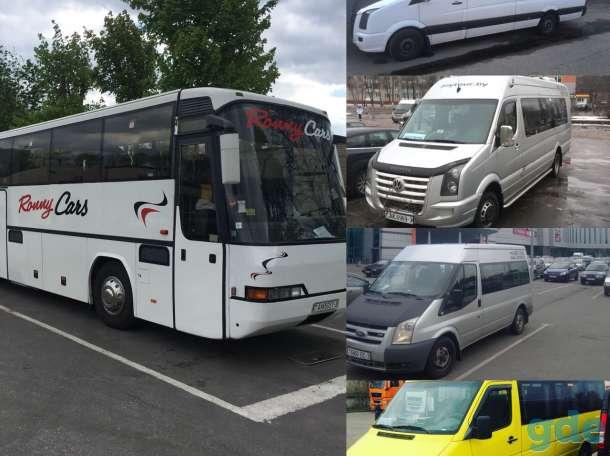 Заказ автобуса из Гомеле по безналу, фотография 2