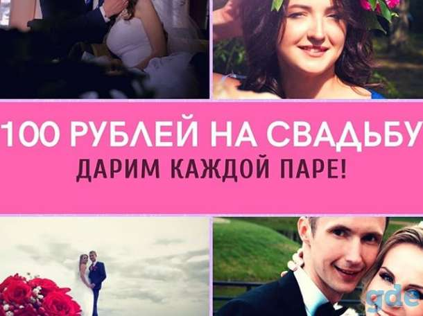 ВЕДУЩАЯ ЛУЧШИХ ПРАЗДНИКОВ, фотография 2