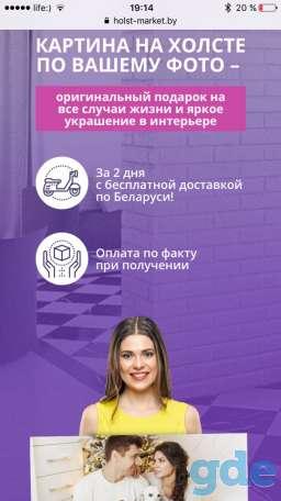 Продажа бизнеса по изготовлению холстов ( картин ) по фотографии, фотография 2