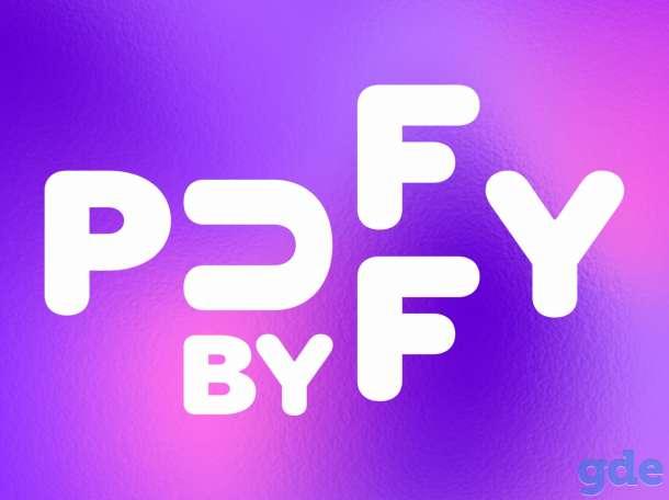 Бескаркасная мебель в интернет-магазине Puffy.by