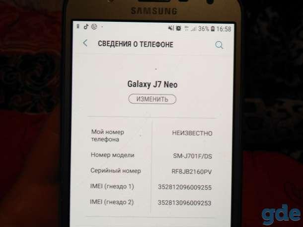Samsung Galaxy J7 Neo, фотография 9