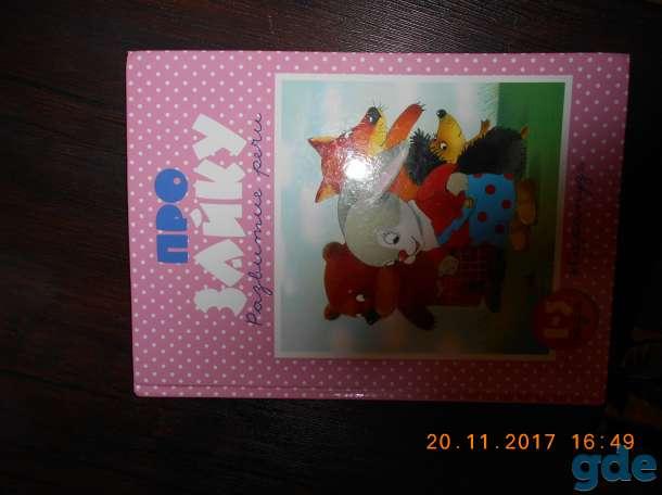 Отличная книга для развития речи ребенка до 3 лет, фотография 1
