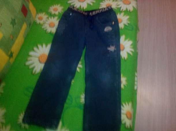 Одежда для мальчика, фотография 5
