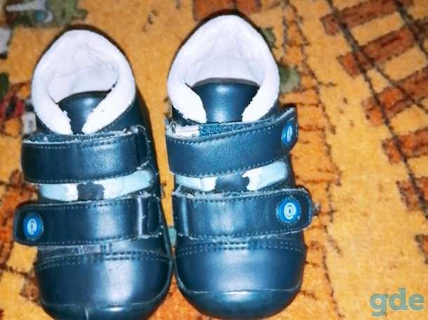 Детская обувь, фотография 4