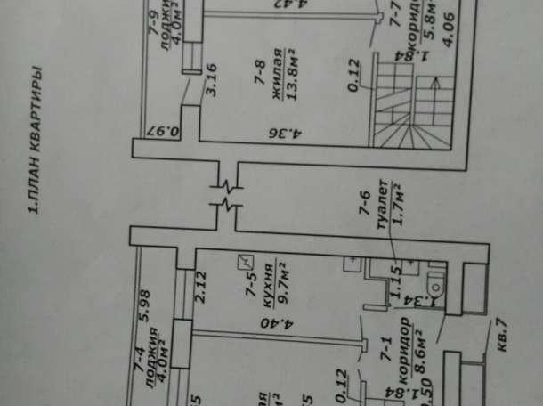Продается 3-комнатная квартира в г. Светлогорске, фотография 3