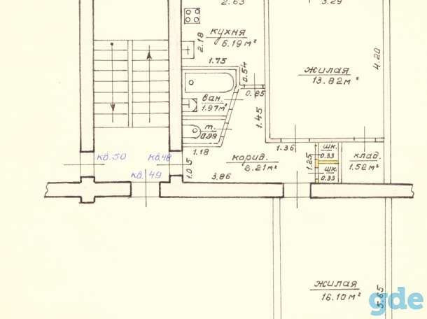 Продажа квартиры, Береза, Северный д.48, фотография 1