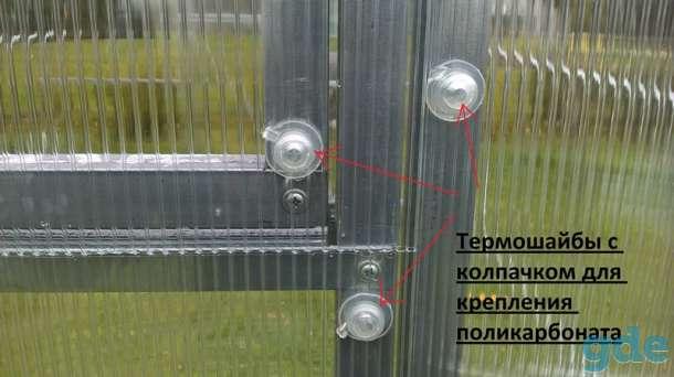 Теплица сверхпрочная (ПРЕСТИЖ) (3х4м) (труба 25х25).Доставка Бесплатно!), фотография 4