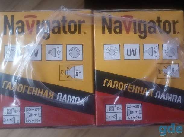 Галогенная лампа Navigator, 50Вт (2000ч), фотография 3