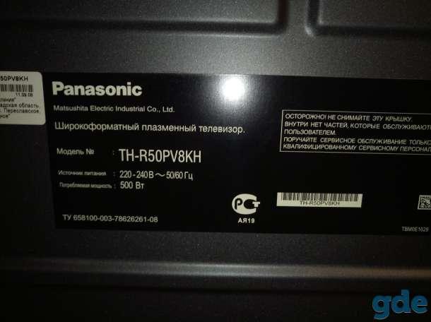Продам телевизор Panasonic Viera 50, фотография 3