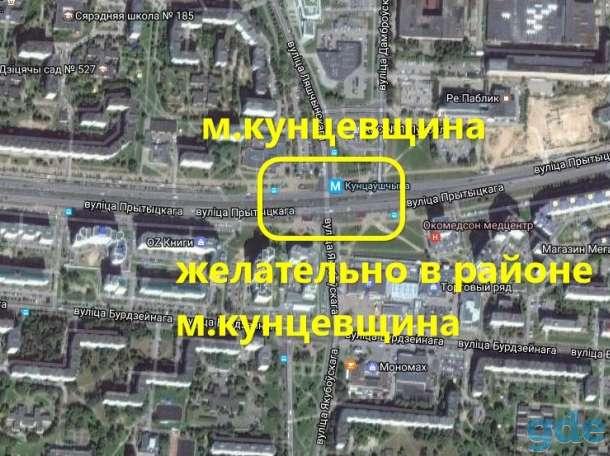 Сниму комнату в районе метро кунцевщина, фотография 5