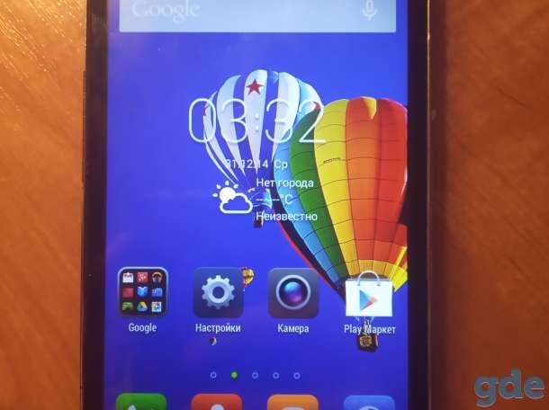 Продам телефон Lenovo A536 / ЦЕНА ДОГОВОРНАЯ, фотография 1