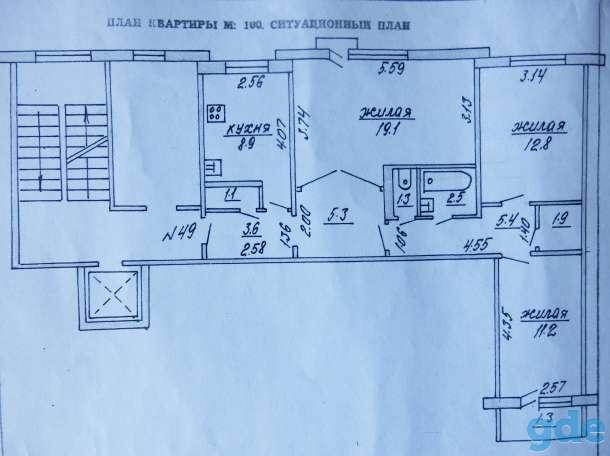 3-х комн.квартира чешской планировки ул.Щорса 30, фотография 12