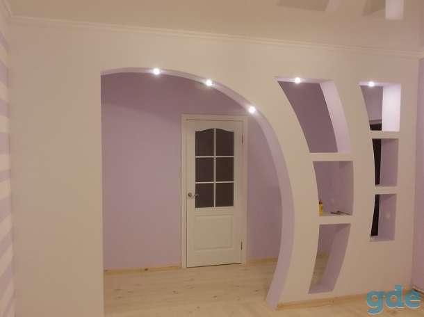 качественный ремонт квартир,домов и др.помещений., фотография 1
