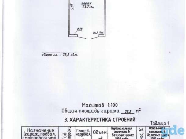Продам гараж в Чашниках (МСО), р-н МСО (ЖКХ), фотография 1