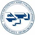 Самарский филиал Санкт-Петербургский Гуманитарный университет профсоюзов